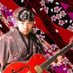 湯上輝彦 片腕で弾くギター奏者。演奏する曲はどんな?