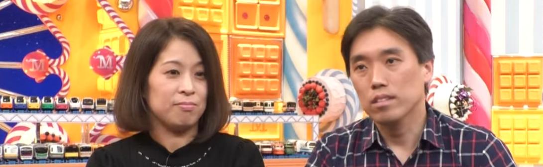永井壮和・知佳夫妻(プラレール)のwikiプロフや職業やなれそめ、子供やおすすめのプラレールは?【マツコの知らない世界】