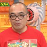 林田真明おすすめのちゃんぽん店の場所は?通販やwikiプロフも気になる!【マツコの知らない世界】
