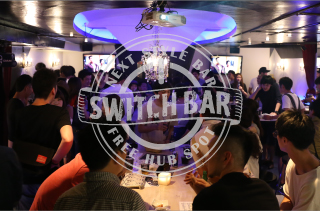 スイッチバー(switch bar)の場所や料金や評判は?一人でも出会いはあるのか?【マツコ会議】