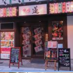 激辛焼肉蓮(れん/博多)の場所や値段や評判は?【マツコ会議】