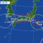 【台風12号】7月28/29日の全国花火大会の中止・延期と今後の進路予想情報!