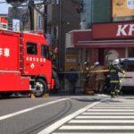 川崎幸区のケンタッキーに突っ込んだ車の運転者は誰で、なぜ事故は起きた?場所やケガ人や死亡者はいるのか?