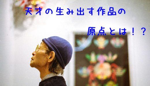 田名網敬一の天才が生む作品がヤバイ!なぜユニクロやアディダスとコラボした?【情熱大陸】