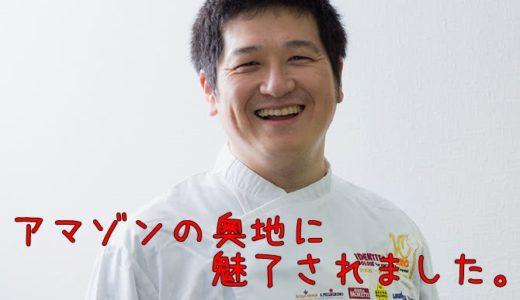 太田哲雄シェフのwiki!軽井沢やナティーボレストランの場所や評判は?【激レア】